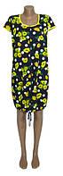 New! Яркие молодежные халаты серии Lace c модным цветочным принтом!