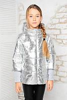 Демисизонная куртка для девочки Куртка «Миледи», серебро