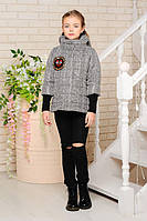 Демисизонная куртка для девочки «Миледи», серый принт