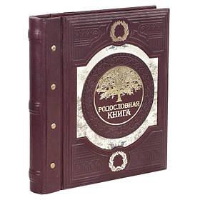 Размер изделия: 295 х 320 х 70 мм. Тип крепления: книжный переплет (листы вшиты) Количество страниц: 100 страниц (50 листов)