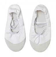 Белые балетки для танцев - детские и взрослые