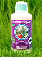 Фунгицид Энергодар (аналог Превикур) 0,5 л , Ukravit (Укравит)-защита от корневой гнили