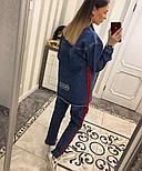 Женская стильная джинсовая куртка удлиненная с лампасом, фото 2