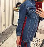 Женская стильная джинсовая куртка удлиненная с лампасом, фото 3