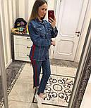 Женская стильная джинсовая куртка удлиненная с лампасом, фото 4