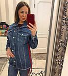 Женская стильная джинсовая куртка удлиненная с лампасом, фото 5
