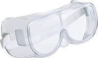 Очки защитные. Качественный и не дорогой инструмент с доставкой.
