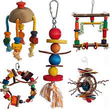 Деревянные игрушки для крупного попугая- деревянные, акриловые
