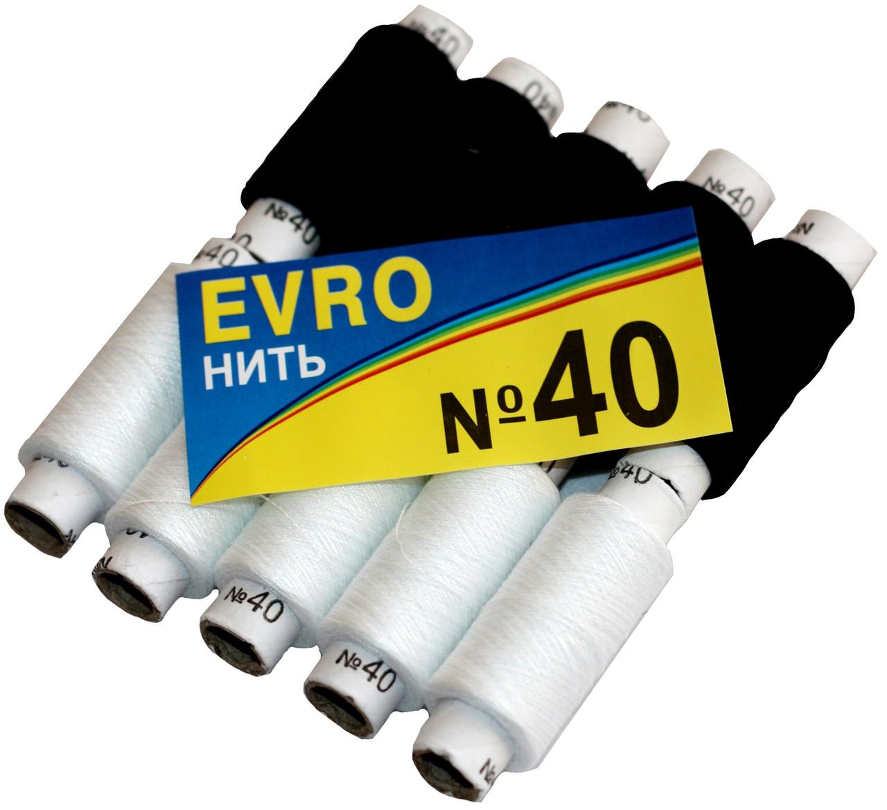Нитки швейные EVRO №40 (10 катушек) черные+белые, полиэстер