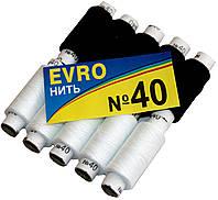 Нитки швейные EVRO №40 (10 катушек) черные+белые, полиэстер, фото 1