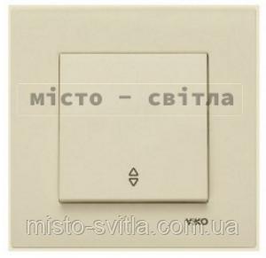 Выключатель 1-клавишный проходной крем Viko Karre Карэ