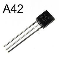 Транзистор биполярный A42 NPN TO-92