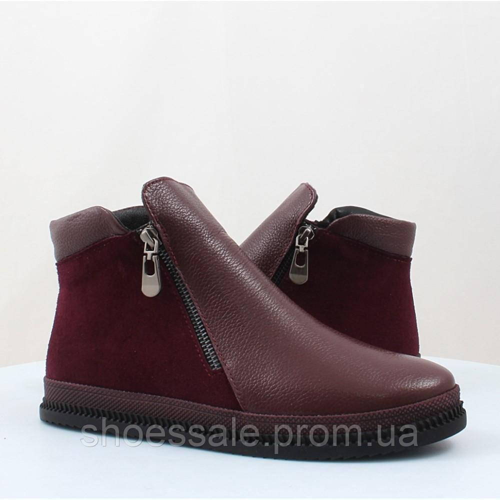 Женские ботинки Yu.G (49123)