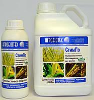 Регулятор роста растений Стимпо 1л, 5л