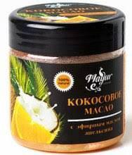 Кокосовое масло с эфирным маслом апельсина Mayur 140 мл