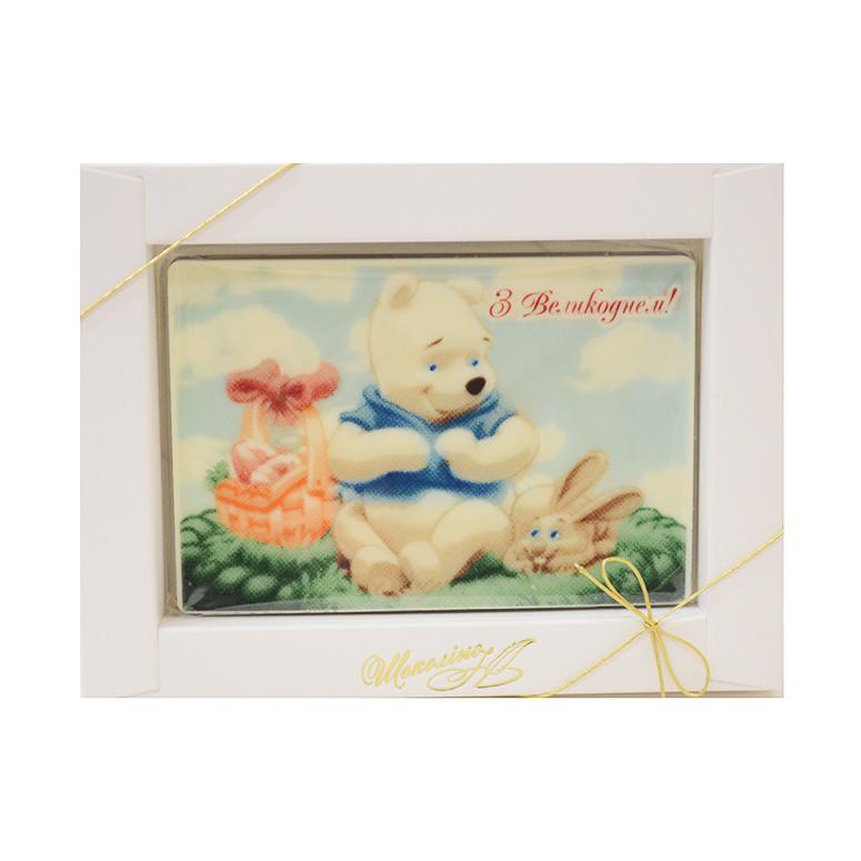 """Шоколадная открытка """"З великоднем"""" 95х140мм, вес 170гр"""