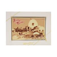 """Шоколадная открытка """"Христос Воскрес"""" 95х140мм, вес 170гр"""