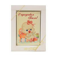 """Шоколадная открытка """"С праздником пасхи"""" 95х140мм, вес 170гр"""