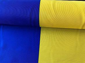 Флажная сетка (сине-желтая, полиэстер) - 90 г/м2