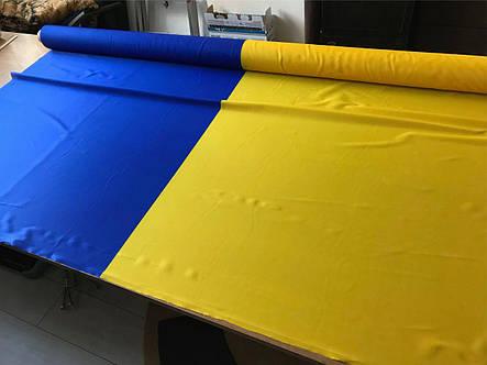Флажная сетка (сине-желтая, полиэстер) - 90 г/м2, фото 2