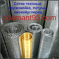 Сетка тканная - сітка тканна н/ж.2.5х0.5х1000, фото 1