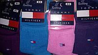 Носки женские спорт демисезонные, фото 1