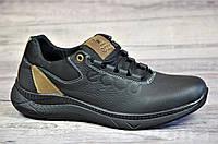 Подростковые кроссовки экко черные Ecco реплика, натуральная кожа (Код: М1082)