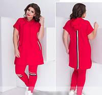 Летний спортивный костюм красный, с 50 по 58 размер, фото 1