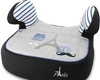 Автокресло детское бустер 2-3 (15-36 кг) Nania DREAM LX Bonjour Blue