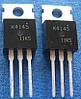 Транзистор полевой 2SK4145 K4145 TO-220