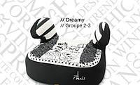 Автокресло детское бустер 2-3 (15-36 кг) Nania DREAM LX Fashion Shop