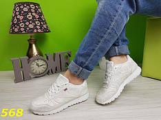 Женские кроссовки белые с серебр. напылением, р.36-41
