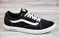 Кроссовки кеды слипоны мужские черные Vans Old Skool реплика, натуральная кожа замша (Код: М1084)