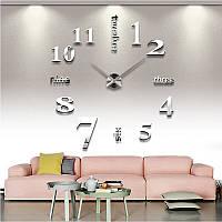 Большие бескаркасные настенные 3Д часы 3D DIY Clock часы 70-150см 001S (Слова серебро)