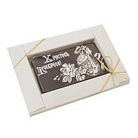 """Шоколадная открытка В-1""""христось Воскресе"""". Размер:90х50мм,h=9мм,вес 50гр"""