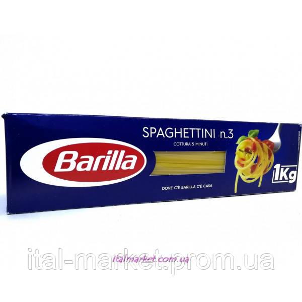 Паста Спагетти Барилла Spagetti Barilla №3 1 кг