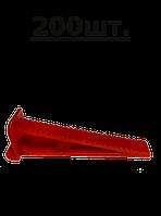 Клин SVP NoVa (200 шт.) Система выравнивания плитки СВП НОВА
