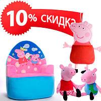 Внимание Акция! -10% скидки на мягкие игрушки Свинка Пеппа