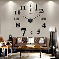 Большие 3д часы настенные 70-150см 3D DIY Clock часы 001B (Слова черные)