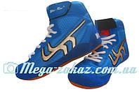 Обувь для борьбы/борцовки Wei Rui, красный: размер 31-46