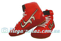 Обувь для борьбы/борцовки Wei Rui, 2 цвета: размер 35-41