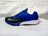 Мужские кроссовки Nike Zoom Elite 9 синие с черным, фото 1