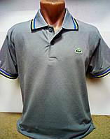 Мужская футболка La Costa. №195
