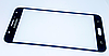 Стекло дисплея (экрана) для Samsung Galaxy J7 J700 | J700F | J700H | J700M | J7008 (черный цвет)