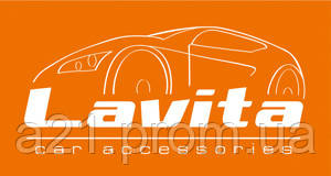 Торгова марка «Lavita»