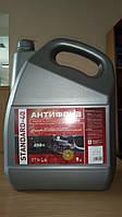 Антифриз G12+ STANDART-40 LONG LIFE Красный (9 кг.)