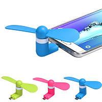 Мини вентилятор Micro-USB для смартфона