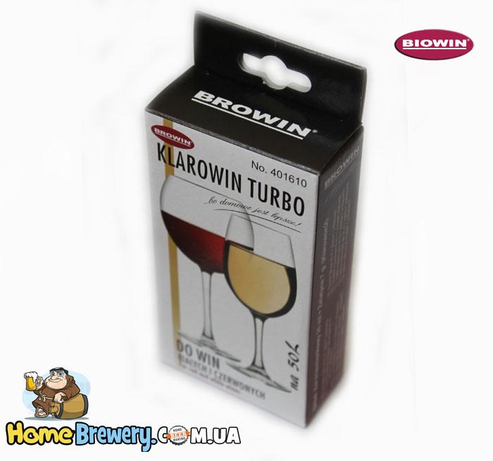 Профессиональный набор для осветления вина и соков Klarowin Turbo
