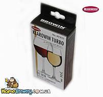 Професиональный набор для осветления вина и соков Klarowin Turbo