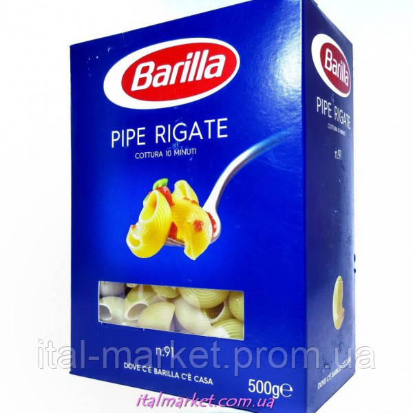 Паста Барилла Пипе Ригате №91 Barilla Pipe Rigate 500 г